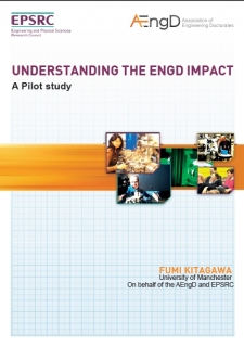 Understanding the EngD Impact (PDF - 4.3MB)